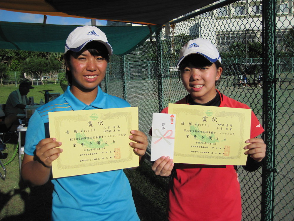 27th-ginowan-mayor-cup-tennis-image-wc-winner